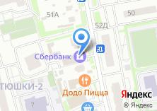 Компания «Авиат» на карте