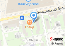 Компания «Башмачок» на карте
