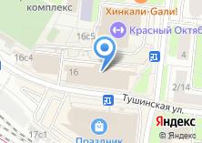 Компания «Магазин косметики и парфюмерии на Тушинской» на карте