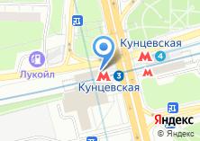 Компания «Станция Кунцевская» на карте