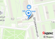 Компания «Отдел по Северо-Западному административному округу Управления ФСБ по г. Москве и Московской области» на карте