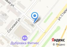 Компания «Федотенко и партнеры» на карте