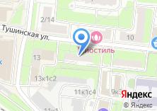 Компания «На Тушинской» на карте