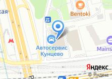 Компания «Бретань Авто» на карте