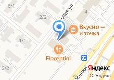 Компания «КТОГРИЛЬ» на карте