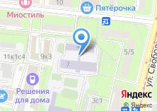 Компания «Средняя общеобразовательная школа №820» на карте