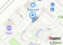Компания «ОДС Инженерная служба района Очаково-Матвеевское» на карте