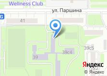 Компания «Курчатовская школа с дошкольным отделением» на карте