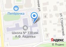 Компания «Средняя общеобразовательная школа №2067» на карте