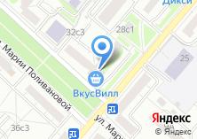 Компания «Провизор» на карте