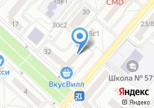 Компания «Большая Очаковская-32» на карте