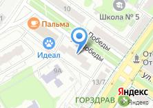 Компания «Центр подготовки сборных команд» на карте