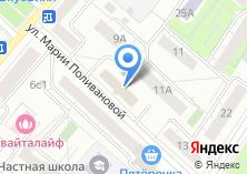 Компания «КомплектСтройИндустрия» на карте