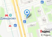 Компания «Магазин овощей и фруктов на Аминьевском шоссе» на карте