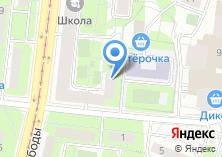 Компания «Pro Bona» на карте