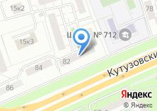 """Компания «""""МскДемонтаж""""» на карте"""