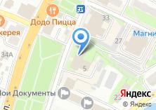 Компания «Чеховский учебно-спортивный центр» на карте