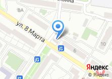 Компания «Магазин фруктов и овощей на ул. 8 Марта» на карте