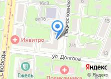 Компания «Московская межрайонная юридическая компания» на карте