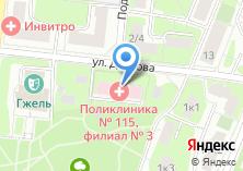 Компания «Городская поликлиника №139» на карте