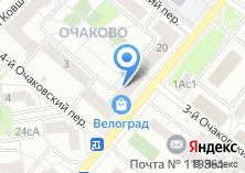 Компания «СТАР БЛЭК» на карте
