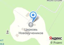 Компания «Храм Святых Новомучеников и Исповедников Российских» на карте