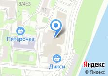 Компания «ЛавнэS» на карте