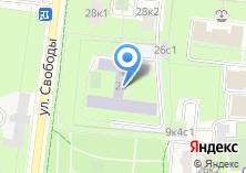 Компания «Средняя общеобразовательная школа №819 с дошкольным отделением» на карте