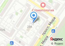Компания «2-й отдел полиции» на карте