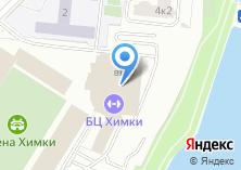 Компания «Химки» на карте