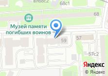 Компания «Мойка на Авиационной» на карте