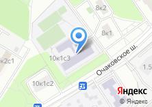 Компания «Средняя общеобразовательная школа №97 с дошкольным отделением» на карте