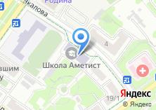Компания «Грамотей» на карте