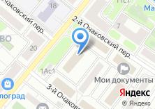 Компания «Совтрансавтоэкспедиция» на карте