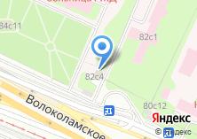 Компания «Салон оптики на Волоколамском шоссе» на карте