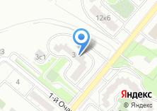 Компания «1-й Очаковский переулок» на карте