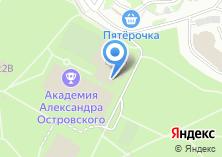 Компания «Академия Александра Островского» на карте