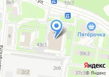 Компания «RuDIVE» на карте