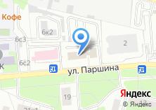 Компания «Живописный» на карте