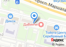 Компания «Экстренное вскрытие замков» на карте