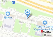 Компания «DaVinci Clinic» на карте
