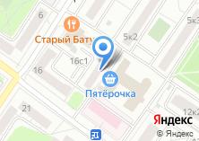 Компания «БОСТЭ» на карте