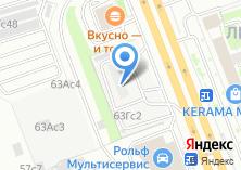 Компания «АЗС Эни-Нефто» на карте
