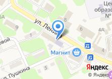 Компания «Ленинская межпоселенческая центральная районная библиотека» на карте