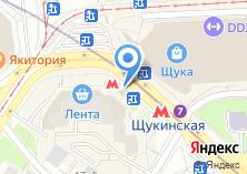 Компания «Станция Щукинская» на карте