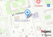 Компания «Отдел вневедомственной охраны Отдела МВД России по г. Лобня» на карте