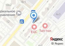 Компания «Европейский центр стоматологии» на карте