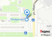 Компания «Хмель Ком» на карте
