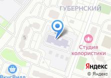 Компания «Детский сад №11 Ромашка» на карте