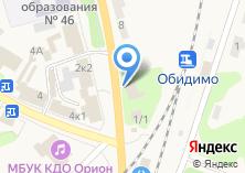Компания «Территориальный отдел по Ленинскому району министерства труда и социальной защиты Тульской области» на карте